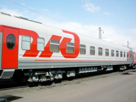 Jsc Russian Railways Email Info 39